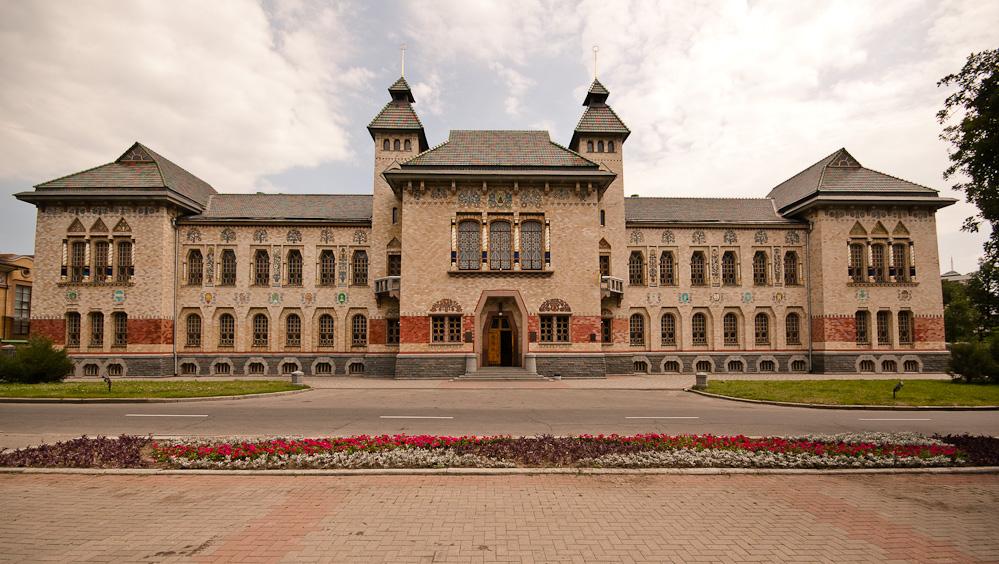 краеведческий музей Полтава