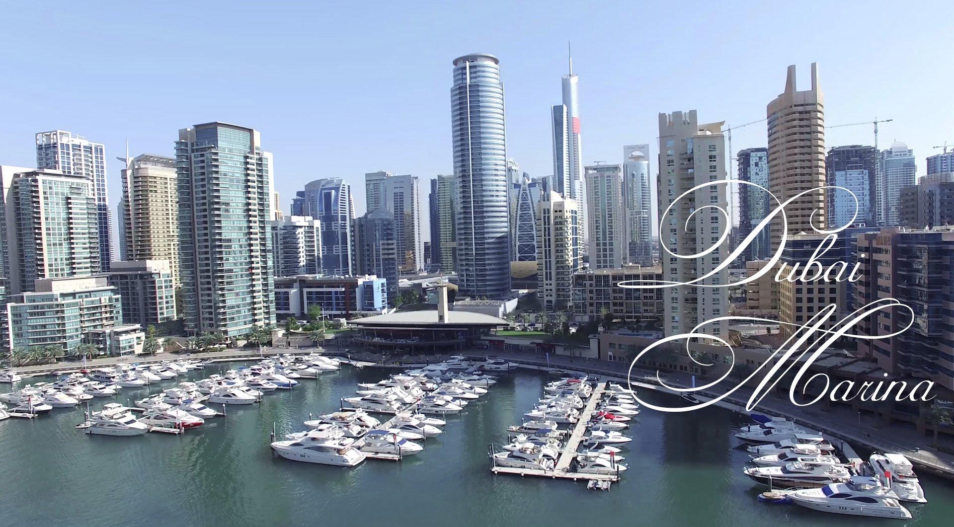 пристань яхт Дубай Марина